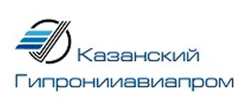 АО «Казанский Гипронииавиапром»