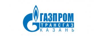 ООО «Газпром Трансгаз Казань»