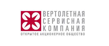 АО «Вертолетная сервисная компания»